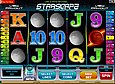 Starscape Slot